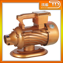 ZN-70T surface concrete vibrator mechanical vibrator