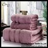 Bamboo fiber high quality satin border bath towel set on sale
