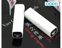 2600mah power bank with custom PMS color and Logo