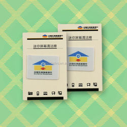 Inexpensive customized reusable adhesive microfiber screen cleaner free stickers