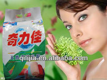 Protect hand and fabric fresh perfume Laundry Detergent Soap Powder