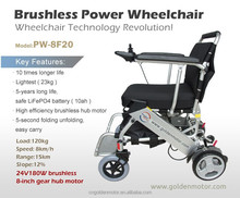 lightest FDA Approved 8'',12'' brushless power Fodable electric wheelchair /electric scootor