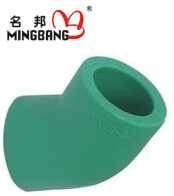 Cheap price plastic PPR fittings.South Korea HYOSUNG Material ppr fittings