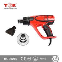 Variable Air Volume Control Heating Gun for Tile Rip Up