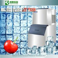 Ice machine, ice skating machine, small size flake ice machine