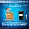 liquid silicone with hardener,latex moulds for concrete silicone rubber,concrete mouldings silicone rubber