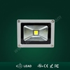 CE RoHS SAA & CUL approval 10w residential building lighting floodlights for outdoor using