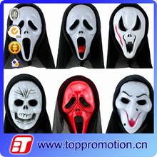 new model 2015 hot sale popular scream monolithic devil halloween horror party face mask