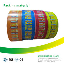 low price bubble gum and candy packing paper