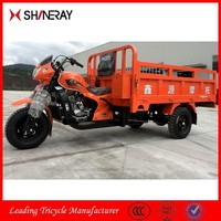 Shineray XY250ZH motorcycle truck 3-wheel tricycle
