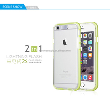 Lightning flash silver TPU PC phone case for iphone 5