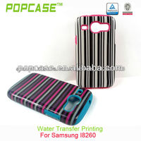 you own design picture case for Samsung i8260