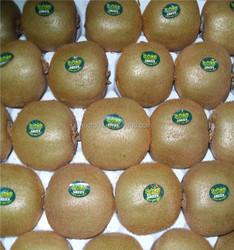 New crop Fresh Golden Kiwi fruits Price, red Kiwi exporter from china
