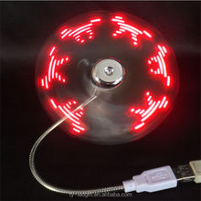 print logo custom mini colorful usb led fan led message usb fan