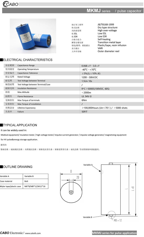 film high voltage capacitor