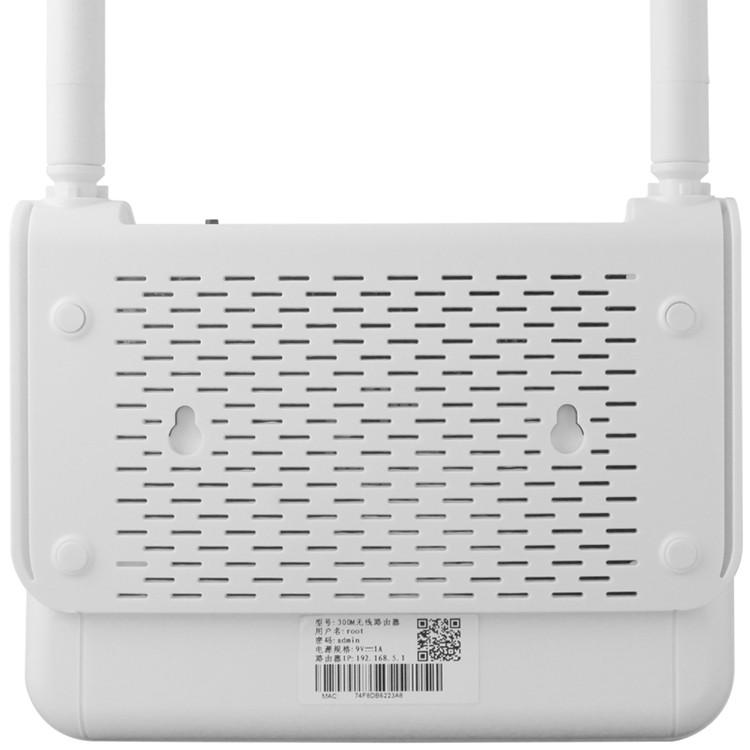 wifi router -5.jpg