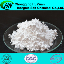 95.0%High Quality Strontium Peroxide Manufactory,CAS:1314-18-7