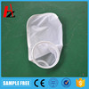 High quality water filter bag for liquid treatment