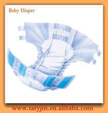 wholesale cheapest Diapers/Nappies Type baby products baby diaper in china free samples for Nepal/Kenya/Bulgaria
