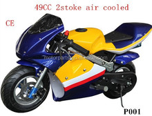 2015 newest 45KM/h gas power 2 stoke 49CC dirt bike for kids with air cooled engine