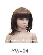 short wigs for kids