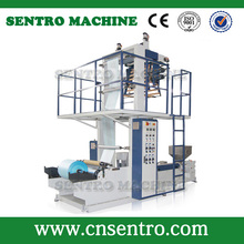 plastic film blowing and printing machine pe film blowing machine price pe extrusion blow molding machine