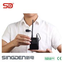 Portable Voice Translator / TourGuide Interpretation System for International conference ST-T200 SINGDEN
