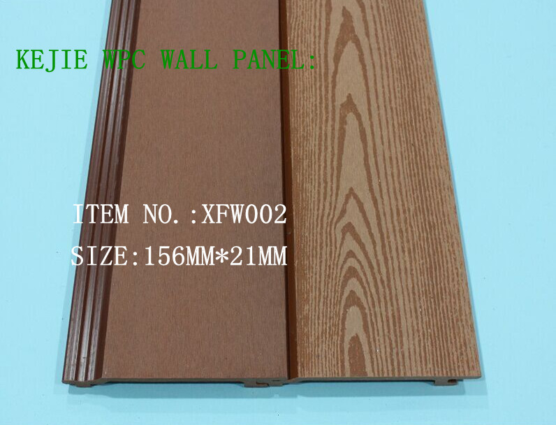 Chantillon gratuit ignifuge grain de bois panneau mural for Revetement mural plastique buflon