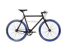 2015 Chinese new bike cheap 700C fixed gear bicycle