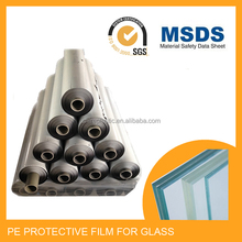 Excellent quality most popular auto glass pe protection film for acp