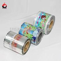 custom printed high density polyethylene film roll