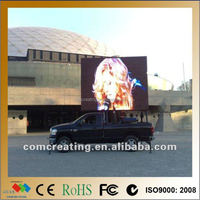 Outdoor P10 SMD Trailer Mounted LED Display/ Truck Mobile Advertising LED Display / LED Display Board