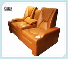 Modern design home cinema leather sofa