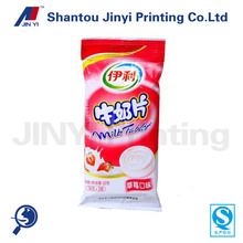 food grade air tigh package sachet for sachet