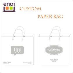 Guangzhou supplier kraft paper bag packing cement bag for charcoal