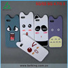 Cute Silicone case for iphone 5 6 6 plus Soft cartoon Silicone case for Mobile phone
