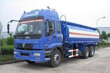 HOT SALE 2000L SINOTRUK HOWO 6x4 Water Tanker Truck
