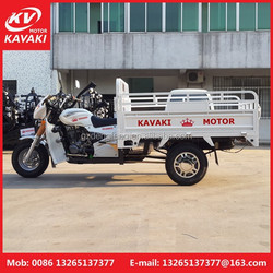 High Quality Factory Direct Sell Motorcycle Motor/Three Wheel Motorcycle Parts,3 Wheel Motorcycle For Sale