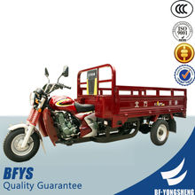 2014 china motorcycle sidecar for sale