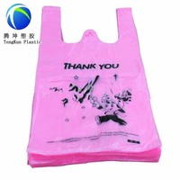Wholesale best price shooping plastic stick bag