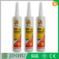 Factory supplier Fireproof silicone sealant 1200 for stone/construction/window
