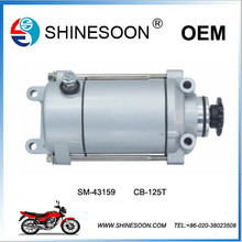 SHINESOON GOOD quality manual motor starter on sell, motorcycle parts made in China