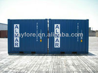 qingdao brand new 10ft shipping container