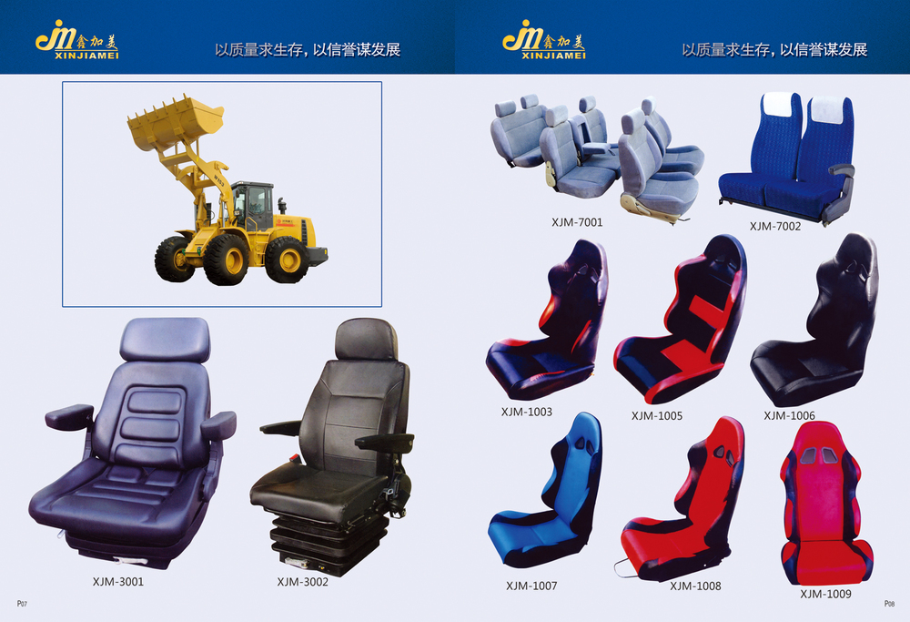Grammer Tractor Seat With Simple Suspension Seat For