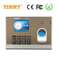 TIMMY fingerprint employee attendance machine (OP2000)