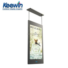 Black vertical hang double-faced different brightness touch screen