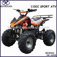 125cc Sport ATV