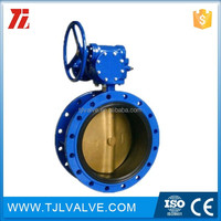 Centric type double flange excavator control butterfly valve resilient seat low price