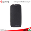 Backup battery 3200mah mobile power case for samsung galaxy s3 with flip cover battery case