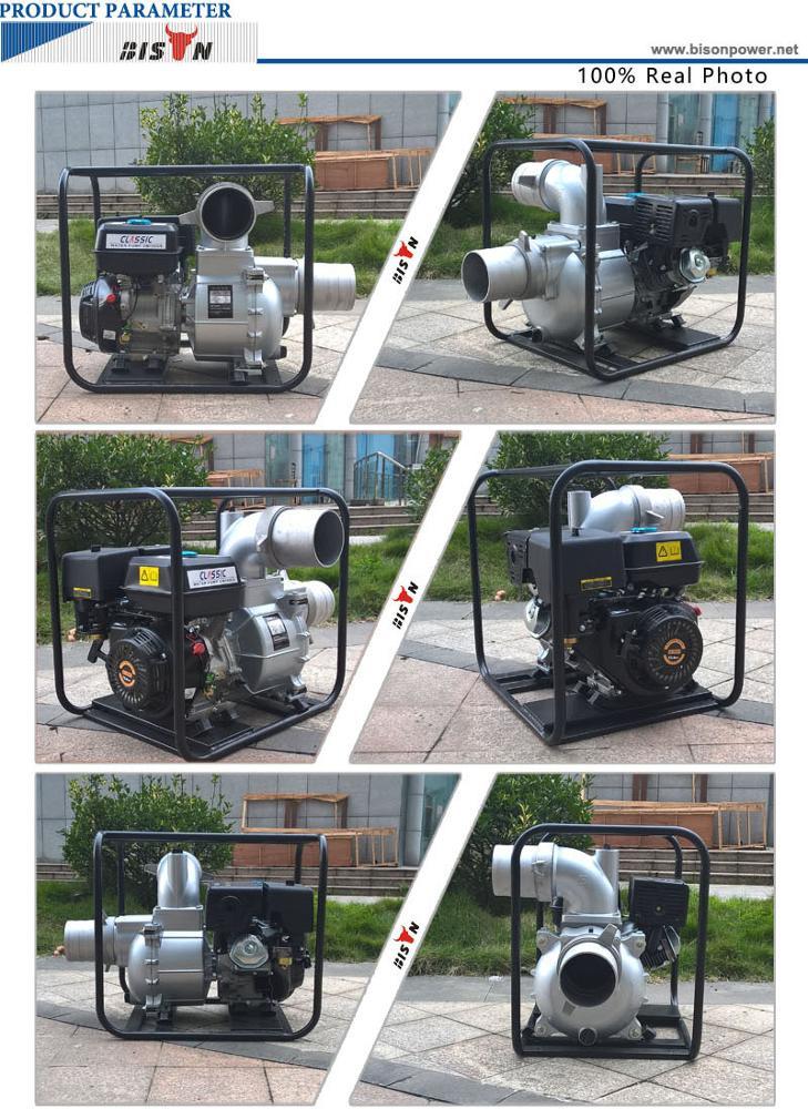 6 inch Gasoline Engine Water Pump BS60 9